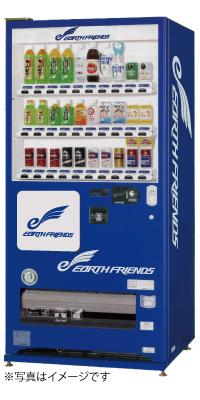 アスフレ応援自動販売機